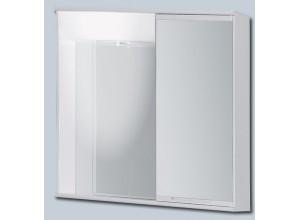 """LUMIX Aj 55x55 pravá Olsen-Spa zrkadlová skrinka """"galerka"""" kovová"""