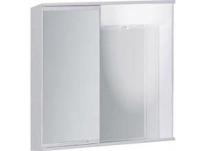 "LUMIX I 50 x 55 ľavá Olsen-Spa zrkadlová skrinka ""galerka"" kovová"